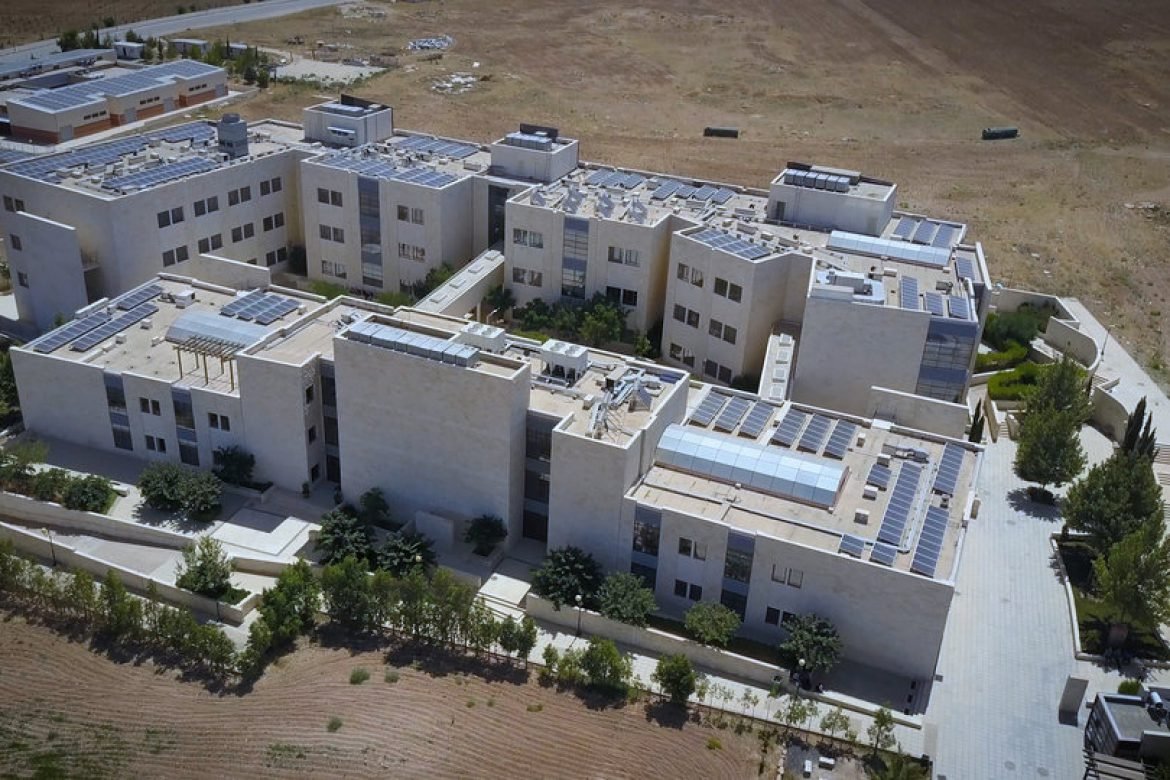 American University of Madaba-5