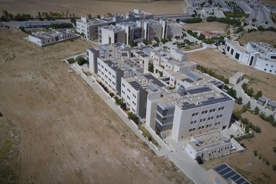 American University of Madaba-2