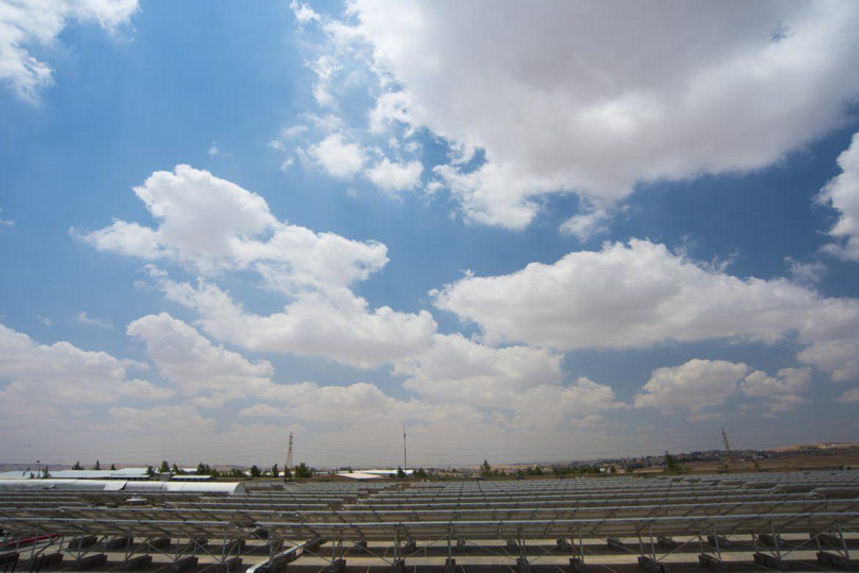 Arab Weavers Union Co- 1